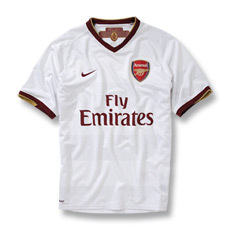 uk availability 83b31 e0dcd what is your favourite Arsenal's new away kit for the 2007 ...